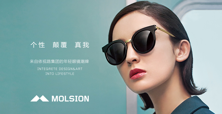 Molsion Vintage Sunglasses Women Mall Version